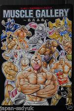 JAPAN Kinnikuman Art book Muscle Gallery Kinniku-Garou OOP