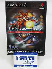 SIMPLE 2000 THE SHOOTING SHIENRYU PS2 NTSC-JPN OCCASION
