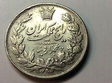 PERSIA, REZA SHAH, 5000 DINARS, SH 1304 SILVER COIN, UNC