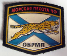 RUSSIAN PATCHES-HEADQUARTERS 810 NAVAL INF BDE BLACK SEA FLEET 'MARINES'