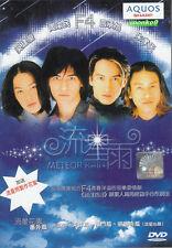DVD Taiwan Drama Meteor Rain ( mini series of the Meteor Garden F4 ) Chinese Sub
