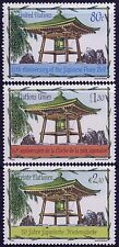 UN - All 3 Offices . 2004 Japanese Peace Bell (6) . Mint Never Hinged