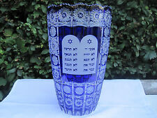 "BOHEMIA COBALT BLUE QUEE LACE HEBREW 10 COMMANDMENTS CRYSTAL VASE 8"" NIB"