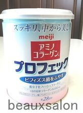 Meiji Amino Collagen Profec 200g powder, 28days (can) , from Japan! 2017-02
