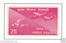 PHILA313 INDIA 1954 SINGLE MINT STAMP OF POSTAGE STAMP CENTENARY 2 ANNA MNH