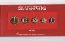 1987 ISRAEL'S 39th ANNIVERSARY OFFICIAL PIEFORT MINT SET 5 SPECIAL COINS