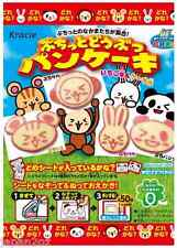 KRACIE POPIN COOKIN ANIMAL PANCAKE KIT.DIY Japanese candy. Happy Kitchen. Poppin