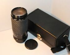 SIGMA 75-300mm PK-A fit ZOOM LENS for PENTAX FILM & DIGITAL SLRs