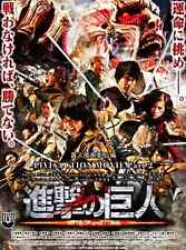 DVD ATTACK ON TITAN LIVE ACTION THE MOVIE PART 2 ENGLISH SUBTITLE ALL REGION