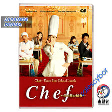 NEW ARRIVAL!!  Chef ~Three Star School Lunch~ Japanese Drama (Excellent Eng Sub)