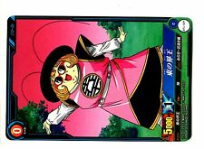 DBZ Carte DRAGON BALL JAPANESE Card Next-Generation N° BT1-039