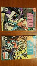 Jemm Son of Saturn Comic book  Lot of 2.   #2, 5.  DC Comics.