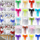 100 Sheer Organza Party Wedding Banquet Chair Cover Sashes Bow Decorations 108""