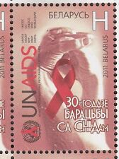 BELARUS 2011 **MNH SC# ( ) 30 years of AIDS Prevention