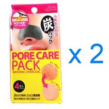 Daiso Nose Pore Care Pack Natural Charcoal Blackheads & Whiteheads Peel Off x 2