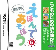 Used Nintendo DS Kodomo No Tame No Yomi Kikase: Ehon De Asobou 5 Japan Import