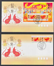 1996 CHRISTMAS ISL YEAR OF THE RAT SET AND SHEETLET FDCs