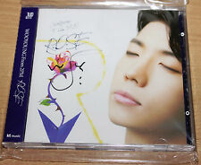 JANG WOOYOUNG - ROSE Autographed Album CD Rare K-POP w/ Photocards