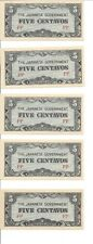 5 Piece Lot of WORLD WAR II  -  Japanese  Government  -  Occupation  Money
