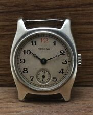 RARE  Soviet USSR Russian legendary watch POBEDA Silver watch 3-1946 Red 12