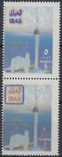 Irak Iraq 1995 ** Mi.1532/33 Zdr. se-tenant Saddam Turm Tower Monument