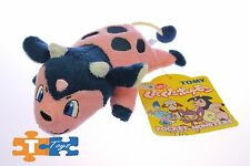 "MILTANK Laying Pokemon Plush 6"" Soft Terry Cloth Takara Tomy Figure ""NEW"""