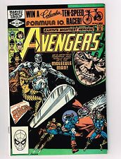 Avengers # 215 VF Marvel Comic Book Hulk Thor Canning PEDIGREE Collection D20