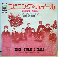 """BLOOD, SWEAT & TEARS - Spinning Wheel/More + More - 7""""/45 w/ PS - NM Japan issue"""