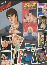 HOKUTO NO KEN SHIRO/IL GUERRIERO/LE SURVIVANT/FIST NORTH STAR/FIGURINE/STICKER 9