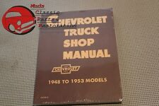Chevy Pickup 1948-53 Truck Shop Service Repair Manual