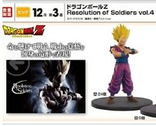 Banpresto DRAGON BALL Z RESOLUTION OF SOLDIERS Son Gohan PVC Figurine