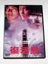 "Jason Scott Lee ""Rapa Nui"" Esai Morales 1994 Action History R-0 DVD"