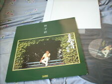 a941981 George Lam 林子祥  Lp  Evergreen Songs  Poster 長青歌集