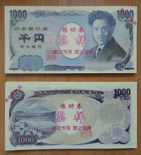 JAPAN BILLET 1000 YEN TEST NOTE ECHANTILLON CHINOIS SANS VALEUR