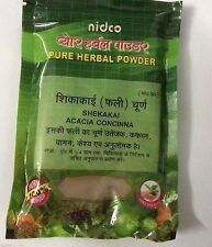 100 gm SHIKAKAI POWDER ACACIA CONCINNA HAIR WASH POWDER ~~best price~~