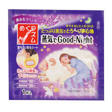 [KAO MEGURISM] Japan Steam Good Night LAVENDER Neck Shoulder Body Sheet 5pcs