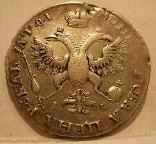 Russia 1719 OK IL-L Silver 1 Rouble Circulated Peter 1