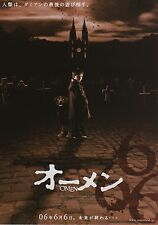 The Omen 666 - Original Japanese Chirashi Mini Poster
