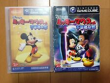Mickey Mouse no Fushigina Kagami GameCube Japan NTSC-J Disney's Magical Mirror