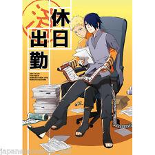 NARUTO yaoi doujinshi Naruto X Sasuke (B5 24pages) TOSYOEN Kyujitusyukkin Toshio