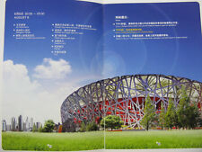 2008 BeiJing Olympic Games Guide to the opening ceremony