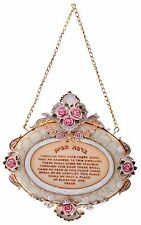 Hanging Home Blessing English Roses Bless Jewish Torah Jew Gift Shop Holiday