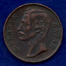 Sarawak, 1891 Cent (Ref. c4718)
