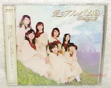 J-POP Berryz Kobo Ai no Album 8 Taiwan Ltd CD+DVD