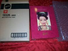 HOLIDAY BALL BARBIE PORCELAIN 1997 W/Shipper