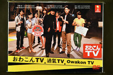 Japanese Drama Owakon TV DVD English Subtitle