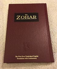 The Zohar Volume #14 Book First Unabridged English Translation with Commentary
