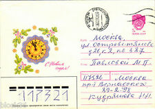 1990 Russian Soviet letter cover HAPPY NEW YEAR Clock and little bells around