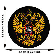 Gold Eagle Crown Crest  Royal Heraldic Russian Horseman Applique Iron on Patch
