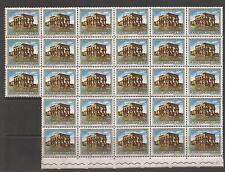 VATICANO 1964 SERIE CPL MONUMENTI DELLA NUBIA n° 100 IN 4 BLOCCHI DI 28 MNH**
